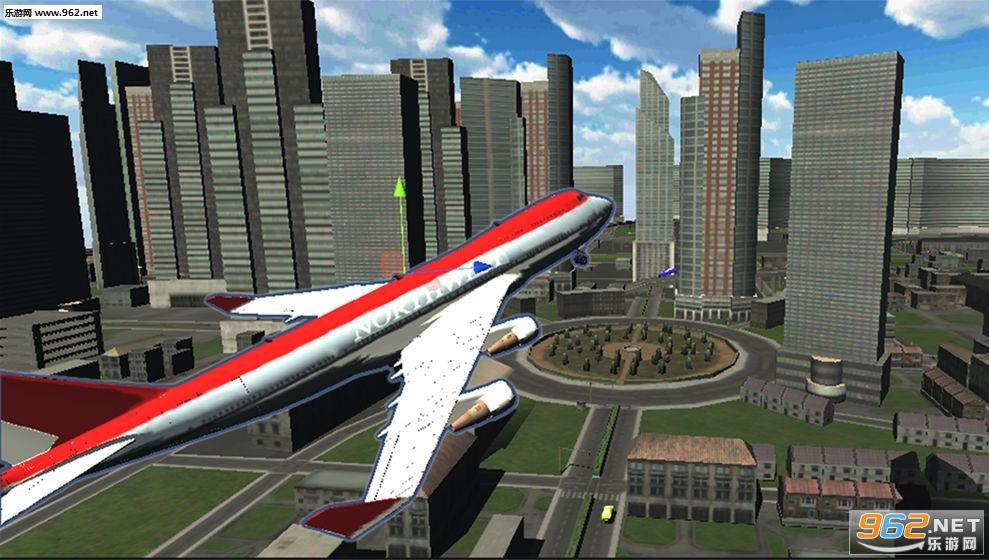 机长模拟器3D游戏截图3