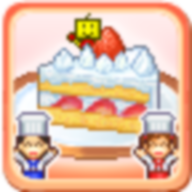 创意蛋糕店汉化破解版