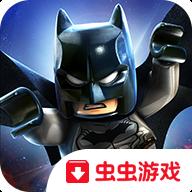 乐高蝙蝠侠游戏手机版