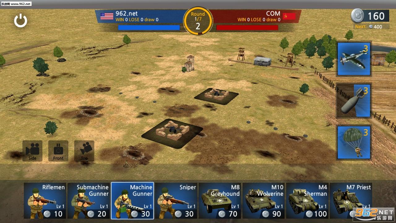 二战战争模拟器破解版v1.6.2_截图2