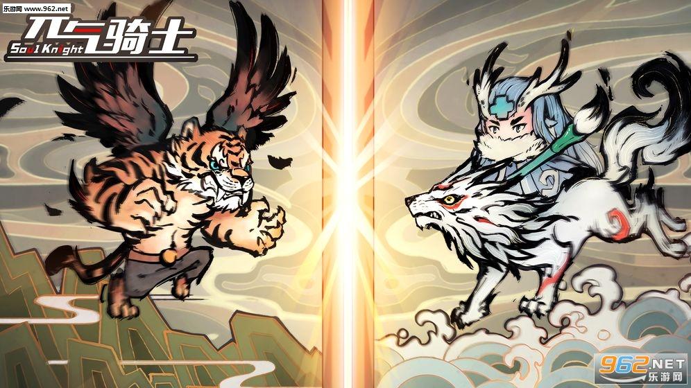 元气骑士2.5.0守护神殿新模式春节更新版本截图0