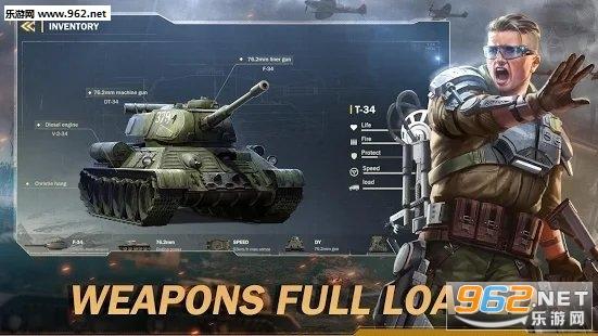 War Mania战争狂热官方版v0.0.1截图0