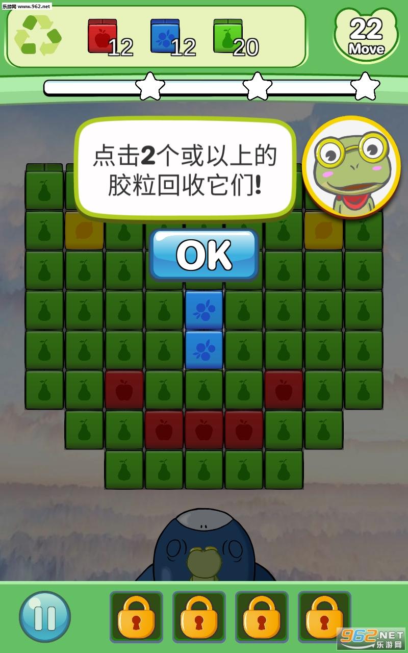 吃货青蛙游戏v1.05截图3