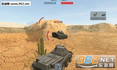 装甲战争手游v2020.1.0.4截图0