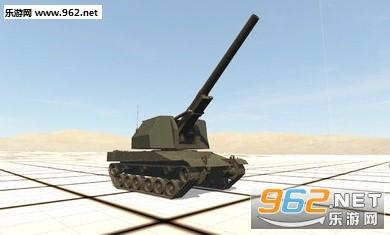 装甲战争手游v2020.1.0.4截图3