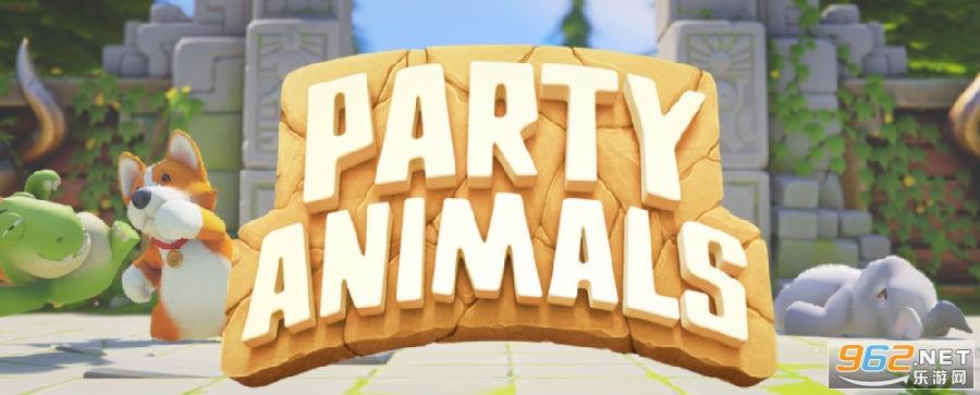 Party Animals游戏安卓版