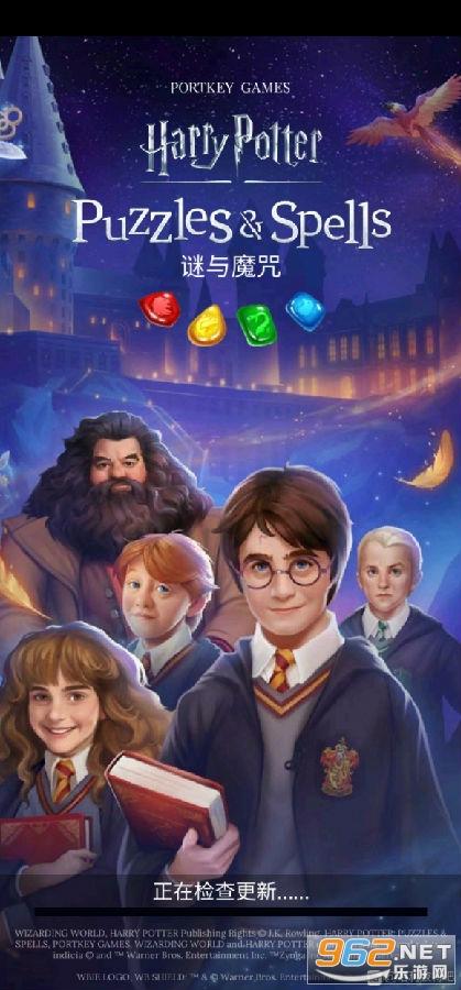 哈利波特解谜魔咒破解版