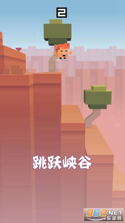跳跃峡谷手游