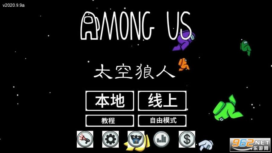 太空狼人中文