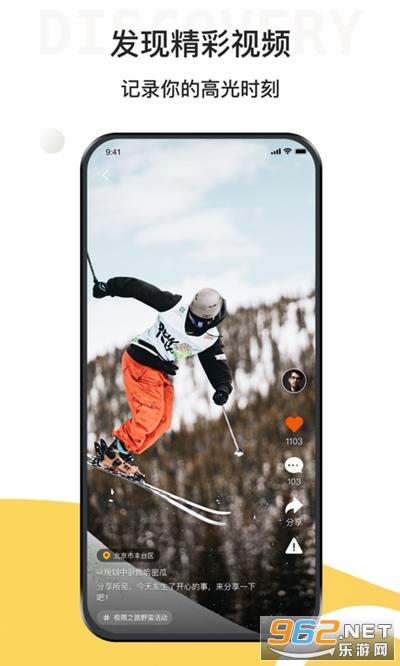 极限之路手机最新版