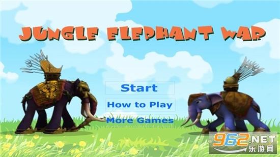 大象�擦执笞��appv1.2 �O果版截�D3