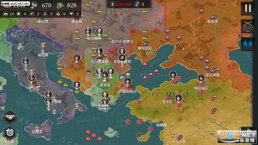 欧陆战争6内购破解版v1.2.26最新版截图4