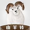 山羊�Dapp(�D�l��X)