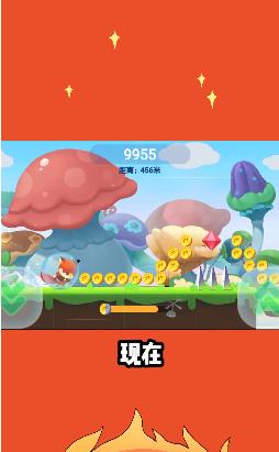 火扑小游戏赚钱版v1.0 免费版截图3