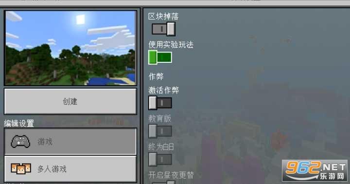 minecraft1.17���H版