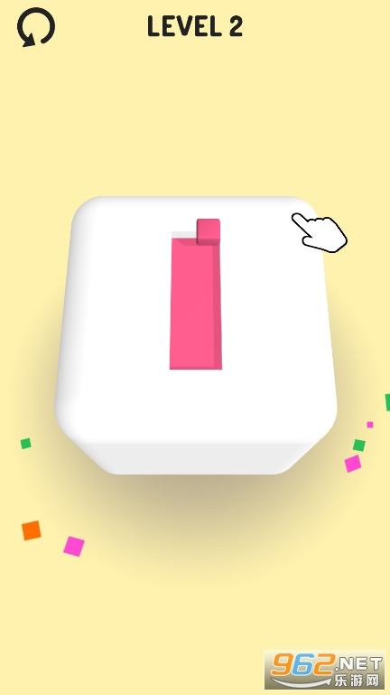 神奇方块3D安卓版v0.2最新版截图1