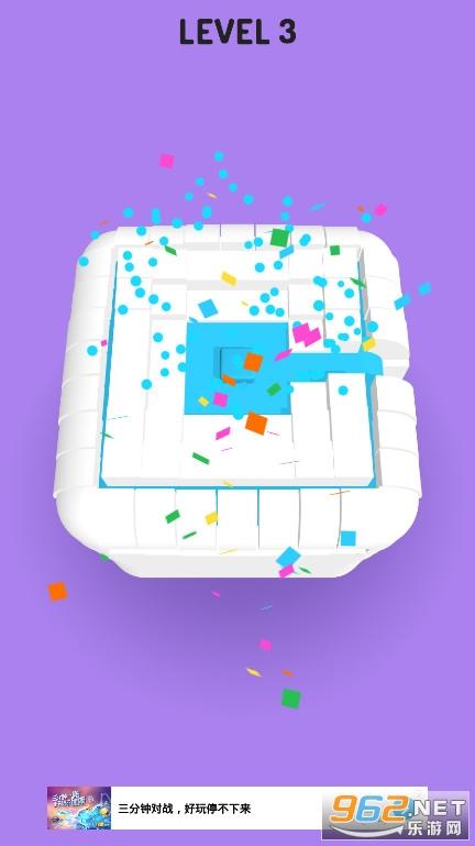 神奇方块3D安卓版v0.2最新版截图2