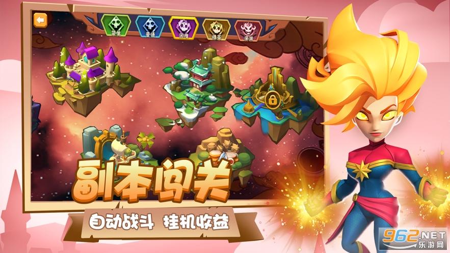 末世大作战:奇幻冒险英雄远征游戏v1.1.0 官方版截图0