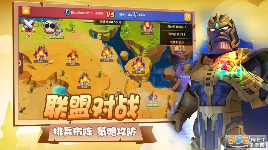 末世大作战:奇幻冒险英雄远征游戏v1.1.0 官方版截图2