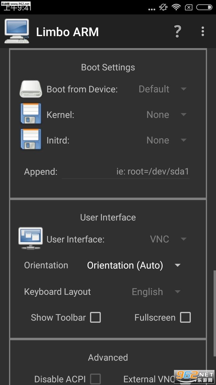 limbo模拟器汉化版v4.1 汉化版截图3