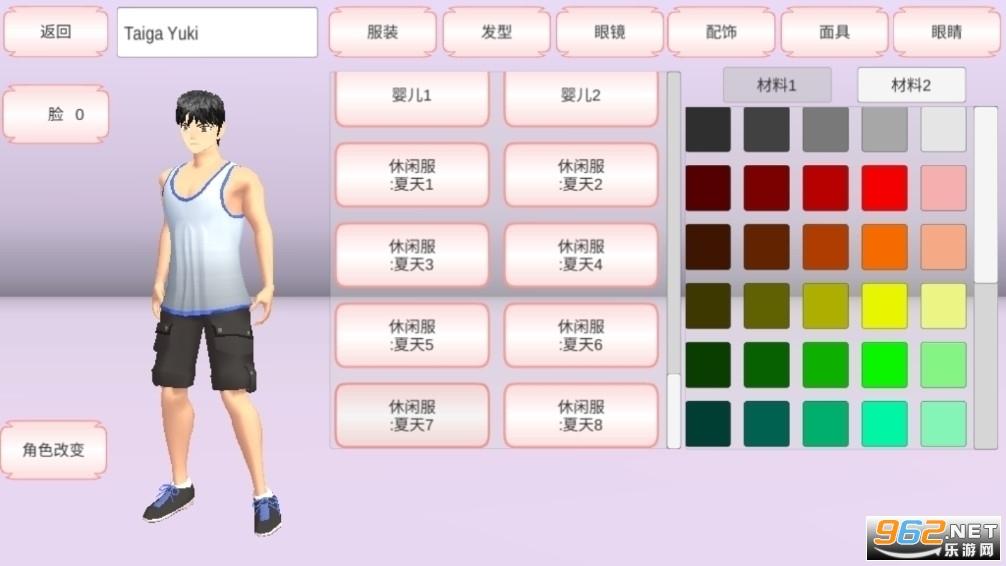 樱花校园模拟器季节版v1.037.01 追风汉化截图2