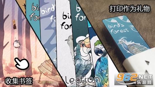 森鸟画语游戏v1.02 免费下载截图2