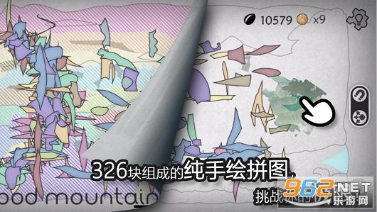 森鸟画语游戏v1.02 免费下载截图3
