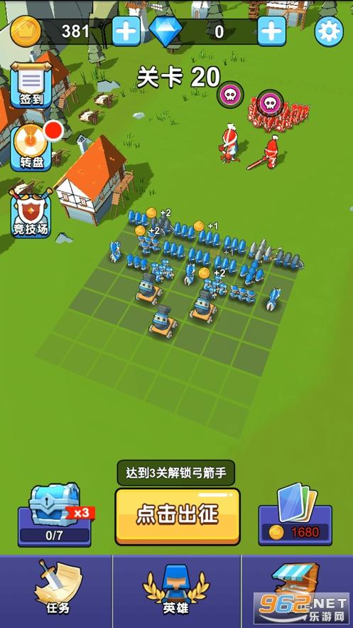 决战吧小兵ios版v1.0.2 苹果版截图1
