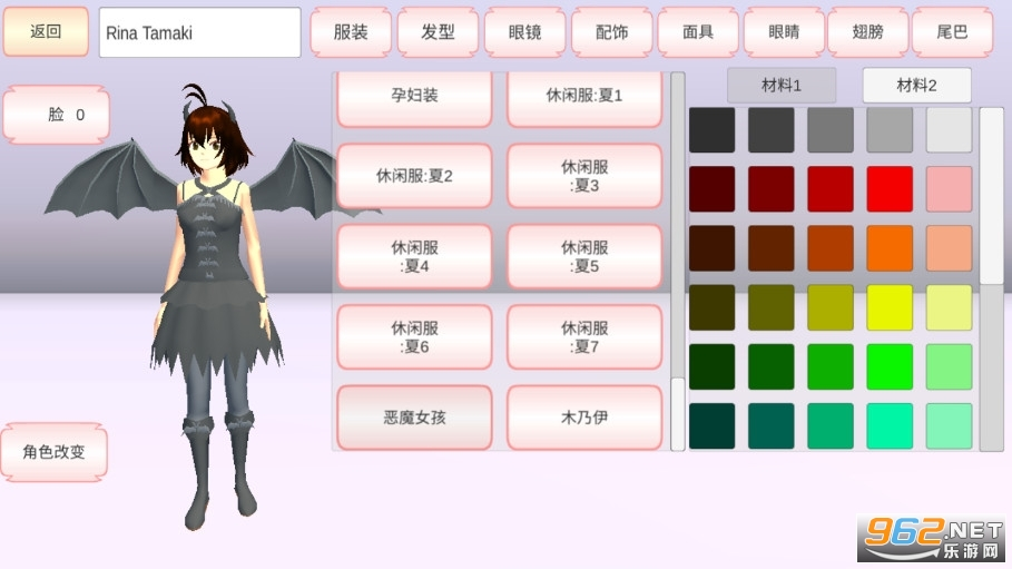 樱花超有梗恶魔女孩版v1.037.01 万圣节服装截图4