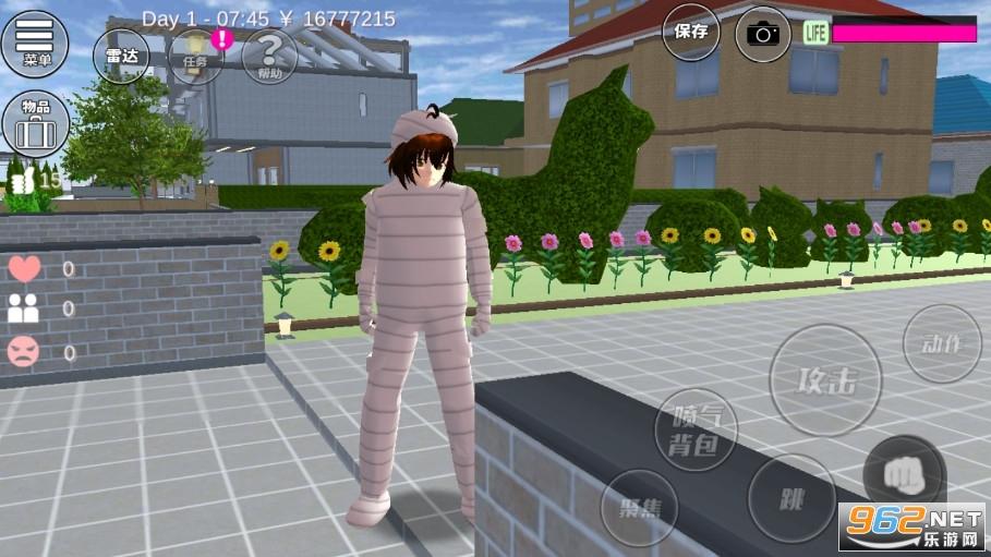 樱花超有梗恶魔女孩版v1.037.01 万圣节服装截图1