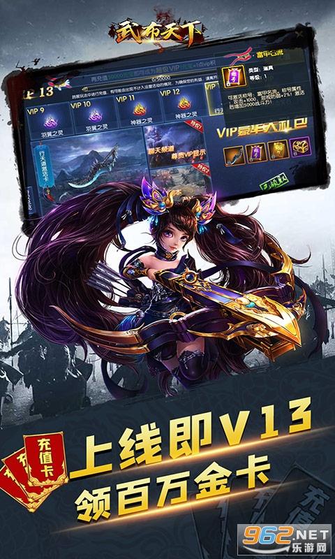 仙元天下上线送一万元宝v1.0 福利版截图1