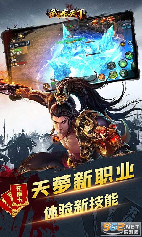 仙元天下上线送一万元宝v1.0 福利版截图4