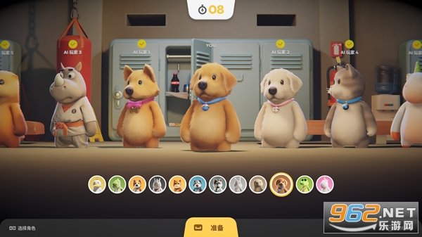动物派对手机版ios苹果版截图0