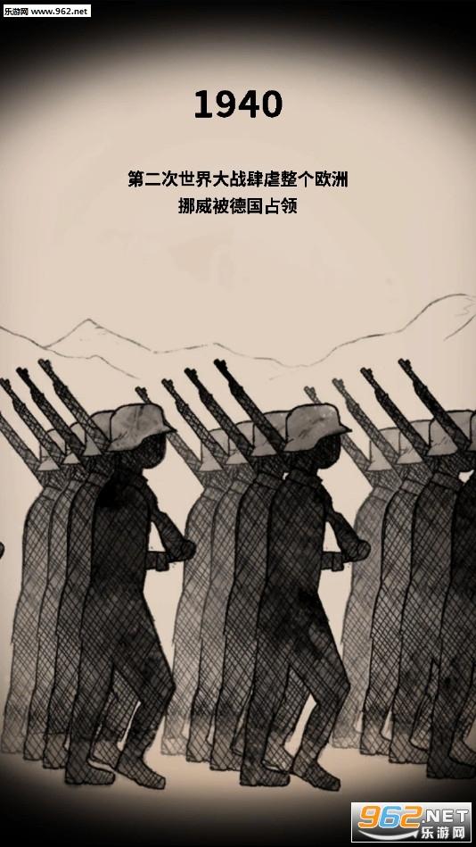 生命之泉下载安装中文版v1.5.009 汉化版截图0