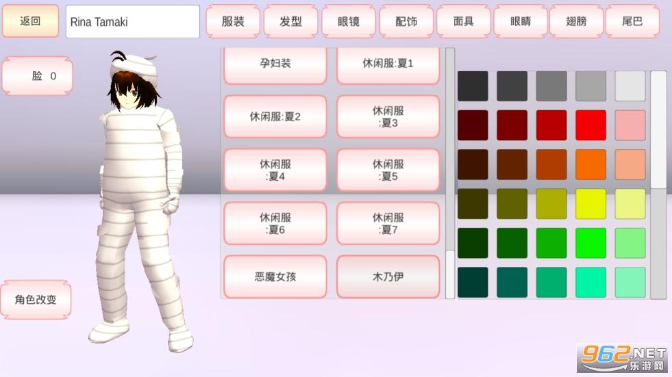 樱花校园模拟器1.037.01万圣节版本追风汉化截图0