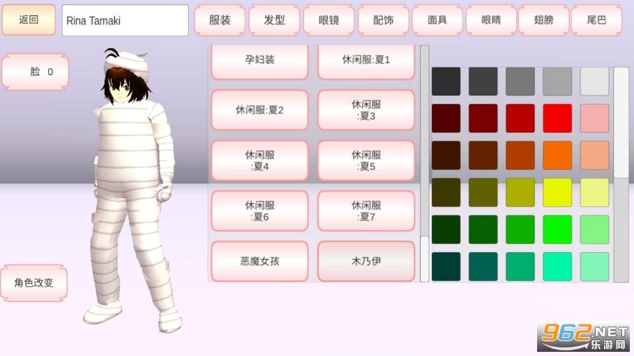 樱花校园模拟器万圣节中文版最新版有轮椅木乃伊截图1