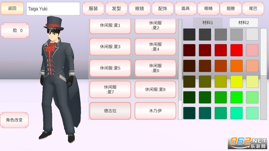 樱花校园模拟器万圣节中文版最新版有轮椅木乃伊截图2