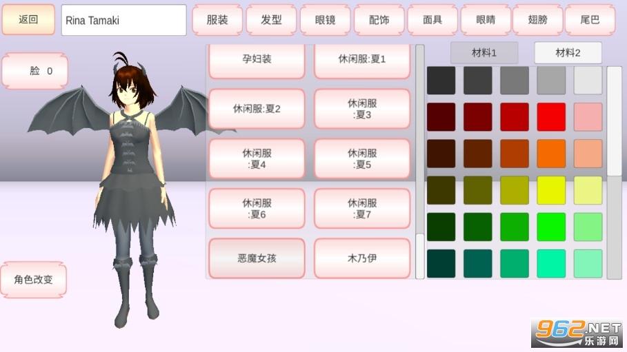 樱花校园模拟器魔女版中文版v1.037.01截图0