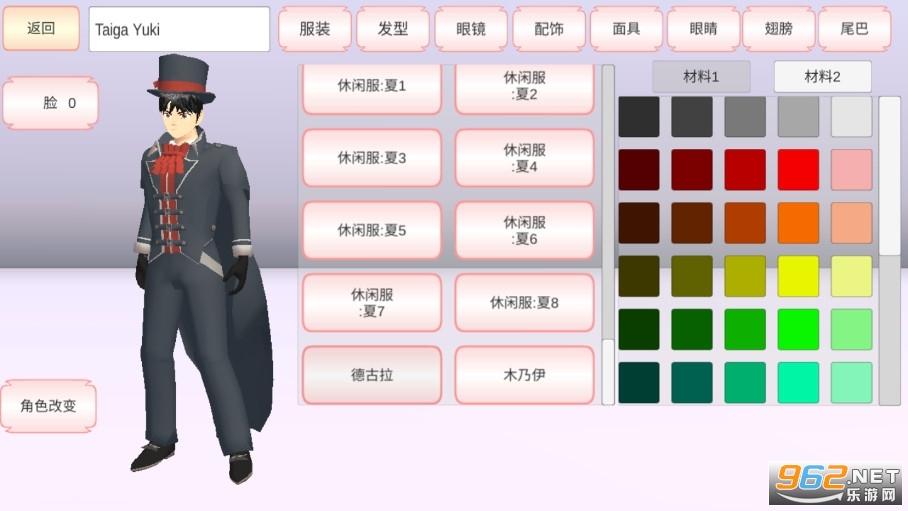 樱花校园模拟器超级更新版新服中文版v1.037.01截图2