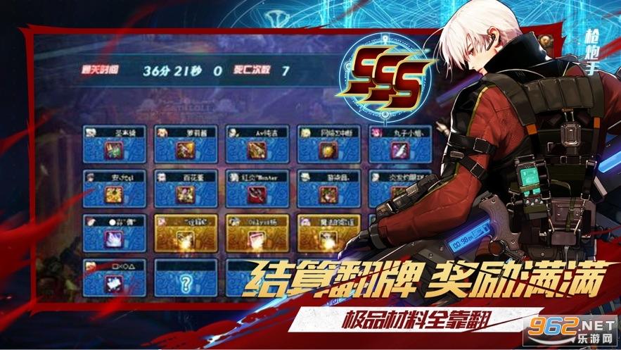 地下城剑魂手游安卓版官方版截图3