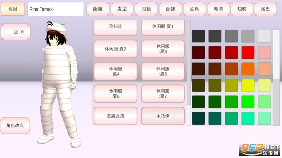 櫻花水模擬器漢化版的新版v1.037.01 萬聖節截圖1