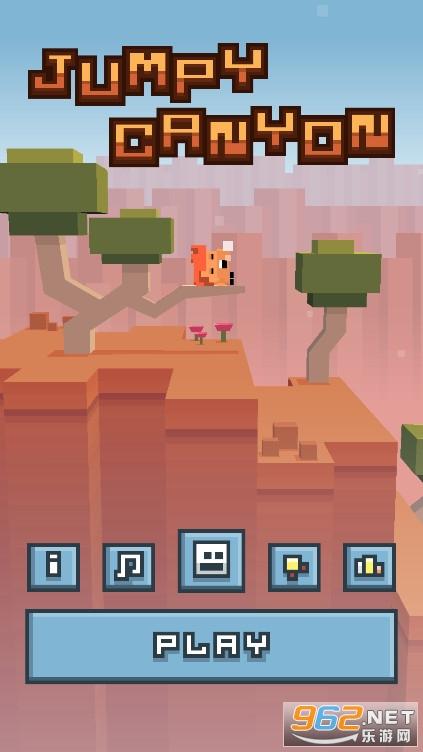 跳跃峡谷手游v1.1皮肤解锁版截图0