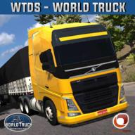 世界卡车驾驶模拟器中文版全车破解版