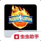 NBA嘉年华安卓破解版