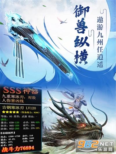 神剑玄录手游官方版v1.0.0 安卓版截图0