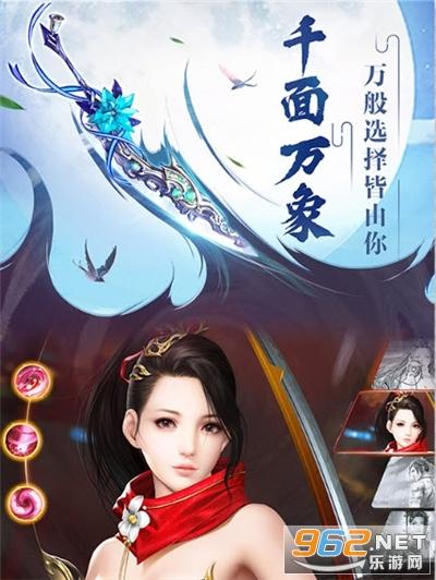 神剑玄录手游官方版v1.0.0 安卓版截图2