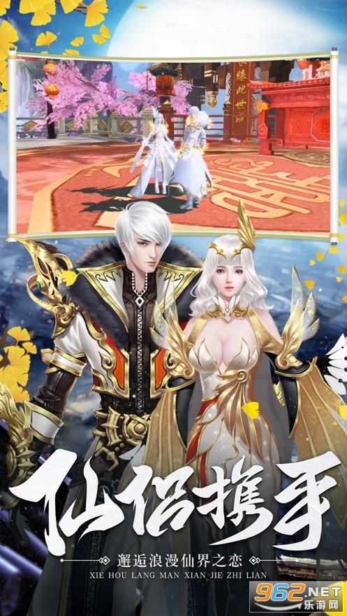 妄想山海剑官方版兑换码截图1