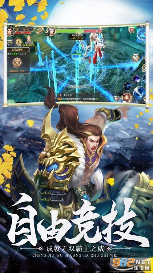 妄想山海剑官方版兑换码截图3