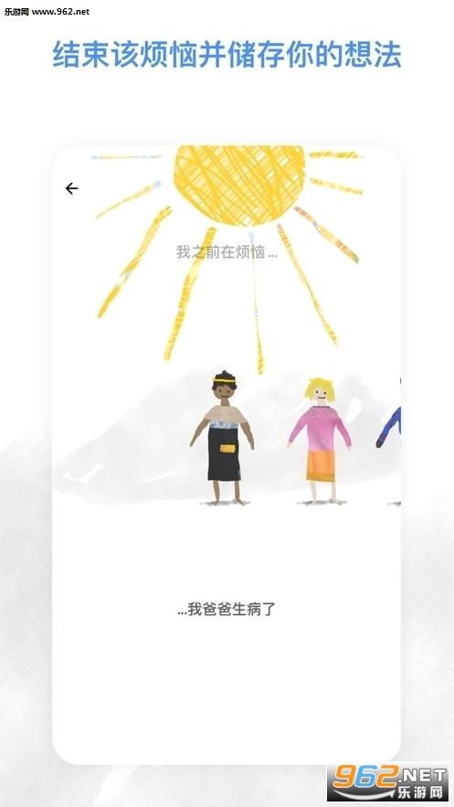 worrydolls中文版安卓汉化版截图2