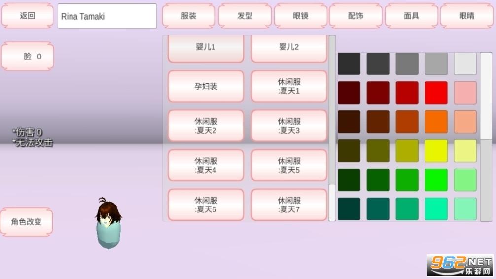櫻花校園模擬器2020最新版中文版下載嬰兒版無廣告最新版本截圖0